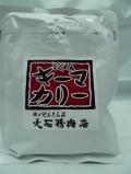 大石精肉店キーマカレー商品写真