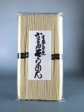 小豆島乾素麺300g商品写真