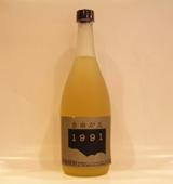 SALUS東急沿線マガジンに掲載!オリジナル米焼酎 自由が丘1991 720ml