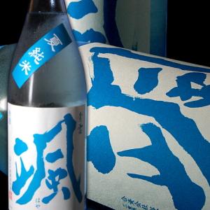 颯 後藤酒造場 三重県 桑名 地酒 神の穂