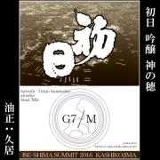 ����G7/M�����720ml���������ॵ�ߥåȳ��ŵ�ǰ������������������Ÿ���ۡ�