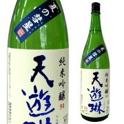 天遊琳 純米吟醸 冬の彗星 720ml 【タカハシ酒造:三重県四日市】