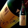 義左衛門 若戎酒造 三重県 地酒 日本酒 伊勢鳥羽志摩