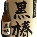 黒椿 芋焼酎 三重県 販売 特約店