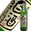 天遊琳 タカハシ酒造 三重県 地酒 伊勢の白酒