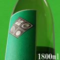 No name S50 三重県 地酒 常盤緑