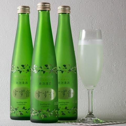 【スパークリング日本酒】一ノ蔵発泡清酒すず音3本セット