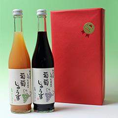 【母の日ギフト】五一ワイン ぶどうジュース赤白2本セット