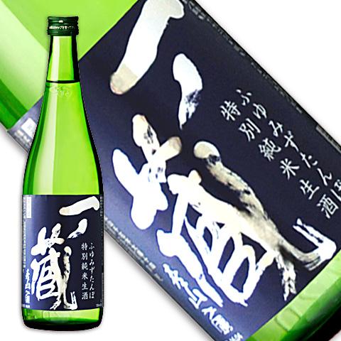 一ノ蔵 特別純米生酒 ふゆみずたんぼ