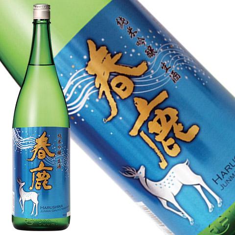 春鹿 純米吟醸生酒1800ml