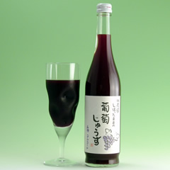 五一わいん しぼったままの葡萄ジュース(コンコード100%)