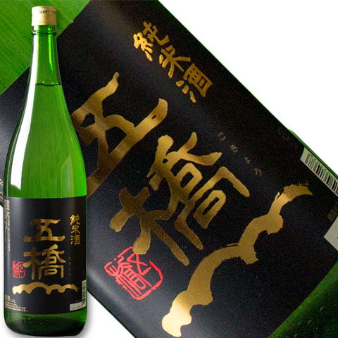 五橋トラタン純米酒瓶囲い1800ml