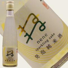 低アルコールで甘酸っぱいシュワシュワ系「五橋 ねね」がゴールドに変身!