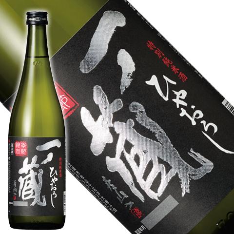 一ノ蔵特別純米酒ひやおろし