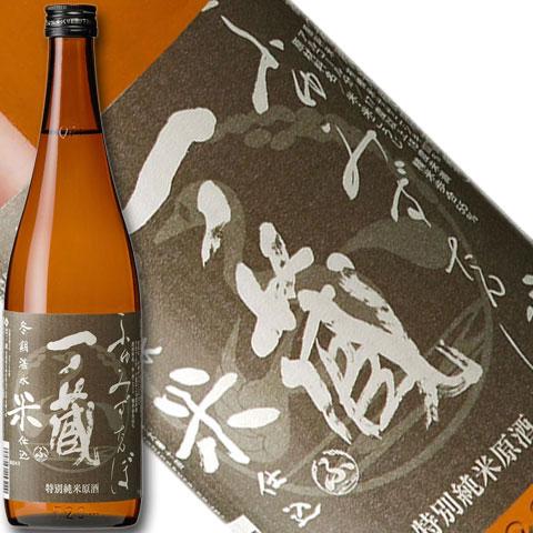 一ノ蔵特別純米原酒ふゆみずたんぼ