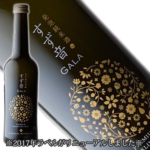一ノ蔵発泡純米酒GALA(ガラ)