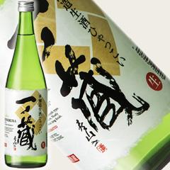 【生酒】一ノ蔵本醸造生酒ひゃっこい720ml