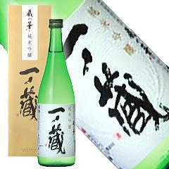 一ノ蔵 純米吟醸 蔵の華(専用箱入り) 720ml