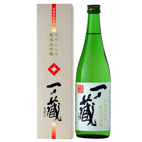 一ノ蔵 ササニシキ純米大吟醸