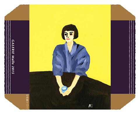 一ノ蔵 特別純米酒「辛口」オリジナルラベル720ml【井筒りつこ氏】