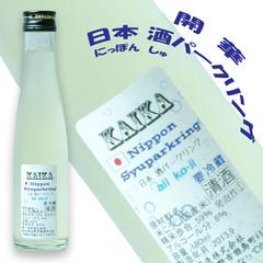 開華 ALLKOJI日本 酒パークリング180ml【日本酒通販店:地酒のリエゾン】
