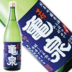亀泉 純米吟醸生原酒 高育63号