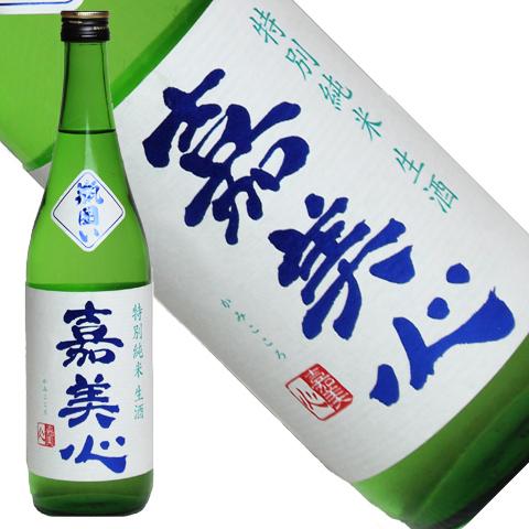 嘉美心 瓶囲い 特別純米生原酒720ml
