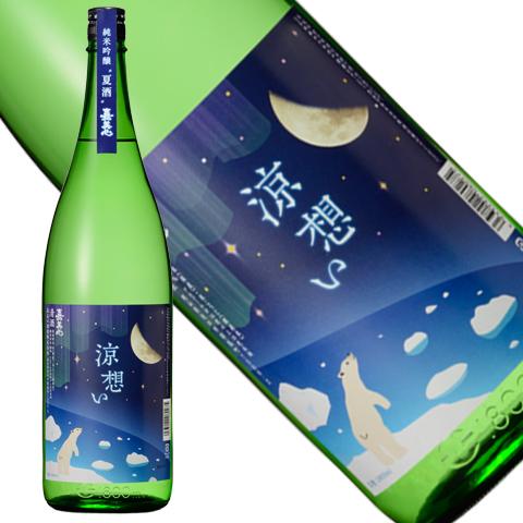 嘉美心 夏の純米吟醸「涼想い」 1800ml