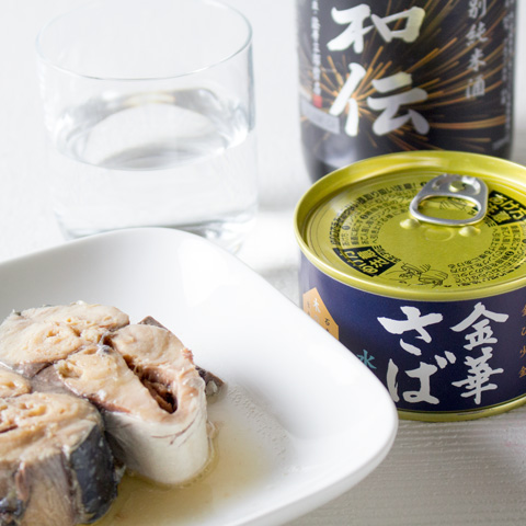 木の屋 金華サバ水煮缶詰(宮城県石巻市)