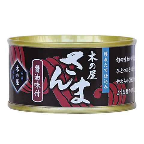 木の屋 さんま醤油味付け缶
