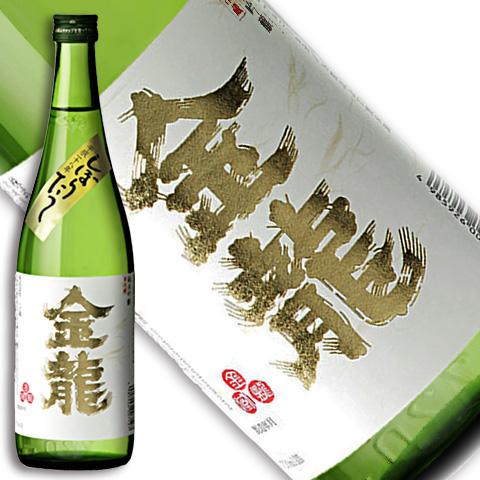 一ノ蔵 金龍 純米吟醸しぼりたて生原酒 720ml