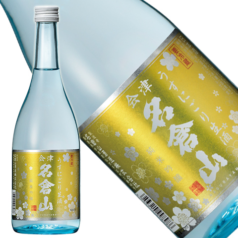 名倉山 純米吟醸うすにごり生酒 720ml