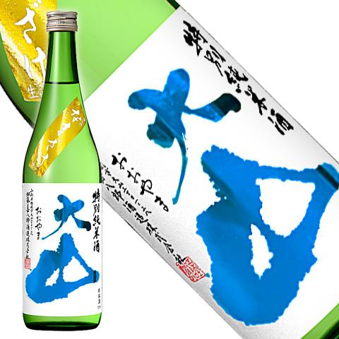 大山 特別純米生酒