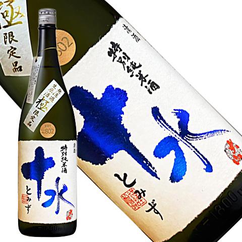 大山 特別純米 十水 無濾過生原酒 1800ml