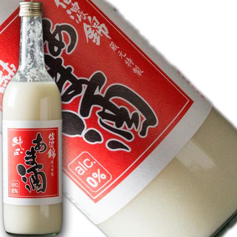 信濃錦 ノンアルコール純正甘酒750g
