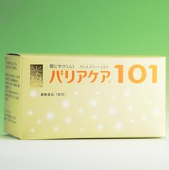 SRNバリアケア101