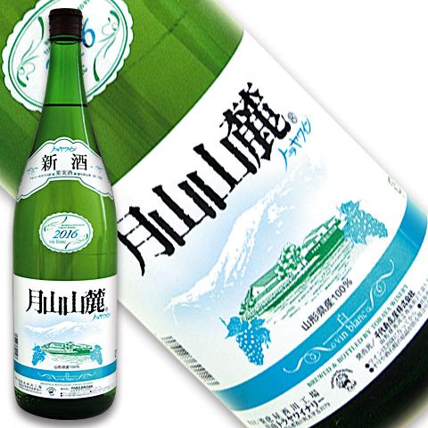 トラヤワイン 月山山麓 新酒白ワイン1800ml