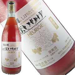 月山山麓 無添加濁り生ワイン とらやのほいりげロゼ