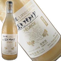 月山 しぼりたて濁りワイン ほいりげ白