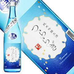 羽陽男山 純米吟醸つららぎ生酒 720ml