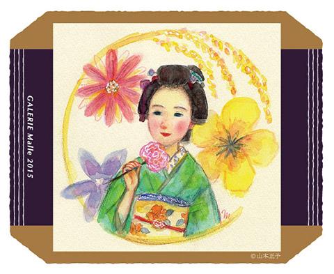 一ノ蔵 特別純米酒「辛口」オリジナルラベル720ml【山本正子氏】