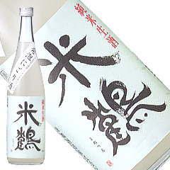 米鶴 純米発泡にごり 720ml