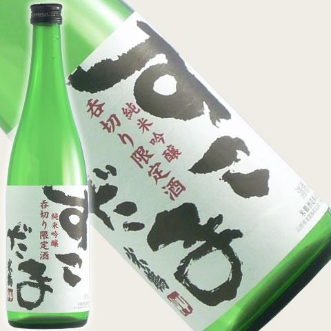 米鶴 呑切り純米吟醸酒 すこだま 720ML