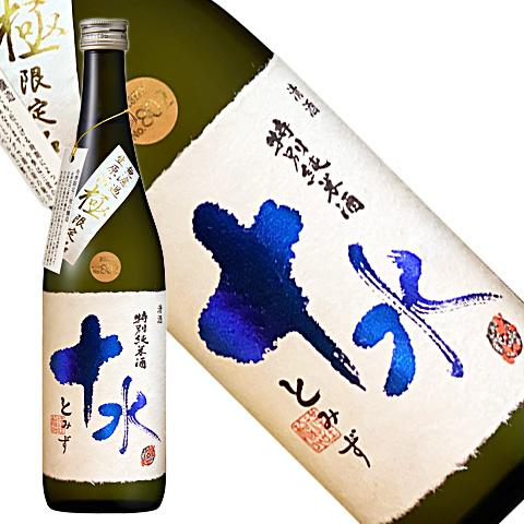 大山 特別純米 十水 無濾過生原酒 720ml