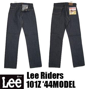 リーライダース101z-44