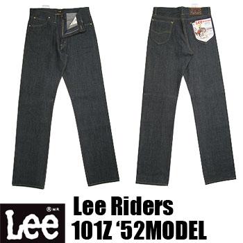 リーライダース101z-52