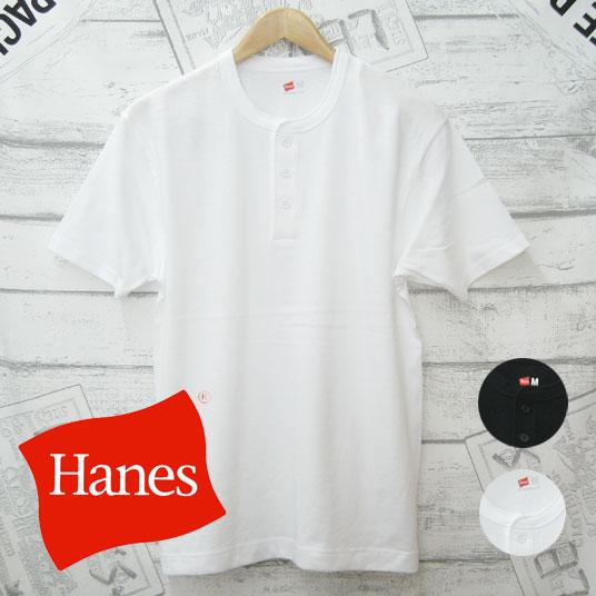 Hanes ヘンリーネックTシャツ 21-213P  【半袖Tシャツ】 -JOE-