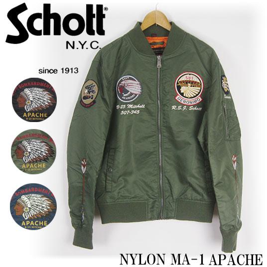 schott MA-1