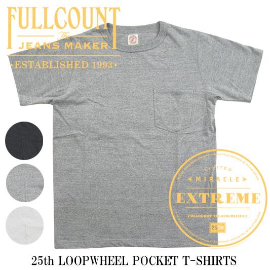 フルカウント 吊り編み ポケットTシャツ