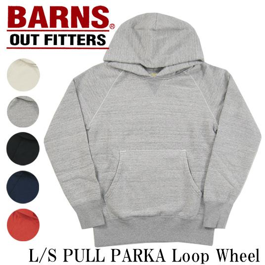 BARNS バーンズ プルオーバー スウェットパーカー L/S PULL PARKA 4932N  【スウェットパーカー】 -JOE-
